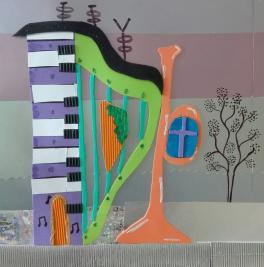 Музыкальный дом