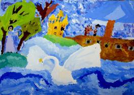 Глядь, поверх текучих вод лебедь белая плывёт