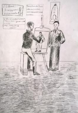 Встреча с Г. Титовым.