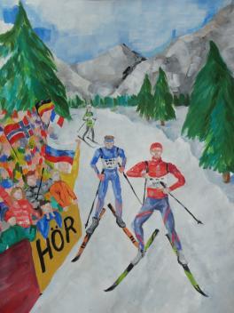 Алтай спортивный