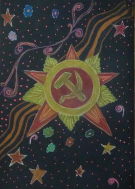 """Плакат """"Салют Победы"""""""