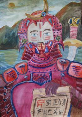Автопортрет в образе китайского воина.