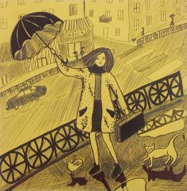 «Прогулка по городу»