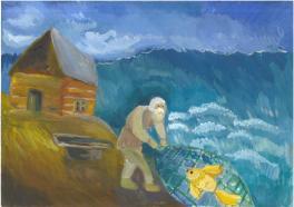Сказка о рыбаке и рыбке.А.С.Пушкин.
