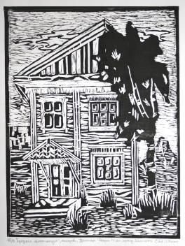 Городская архитектура, линогравюра. Препод.: Мельченко Евгения Дмитриевна