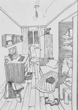 Интерьер моей комнаты