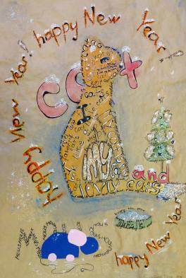 Серия: «Композиция на основе шрифта», «Кошка и мышка»