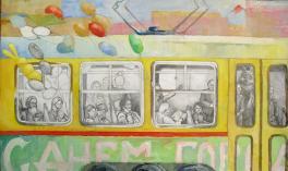 """Трамвай. Моя страна"" по одному маршруту"
