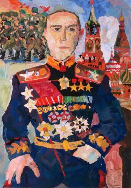 Портрет Г.К. Жукова