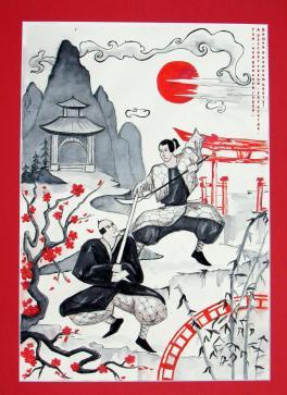 Самураи на рассвете