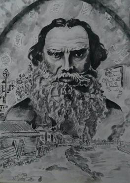 """""""Мысль народная"""""""