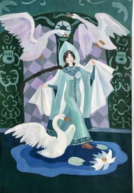 «Царевна Лебедь»