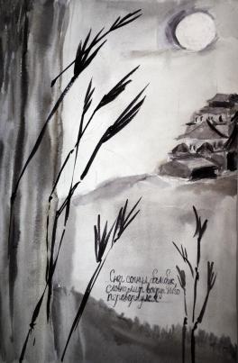 Снег согнул бамбук,        Словно мир вокруг него        Перевернулся.