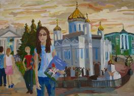 Автопортрет. Музейная практика в Москве