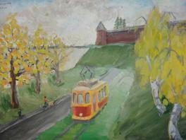 Нижегородский трамвайчик