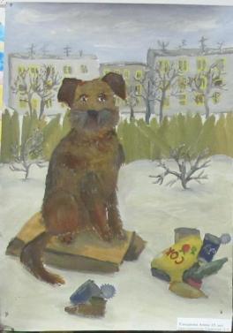 Одинокий пес