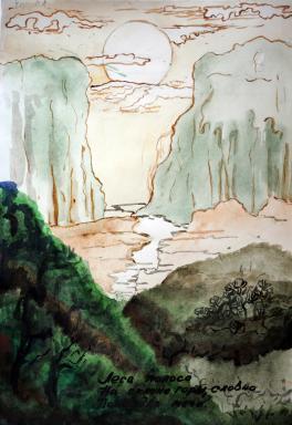 Леса полоса        На склоне горы, словно        Пояс для меча.