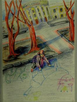 «Рисунок на асфальте»