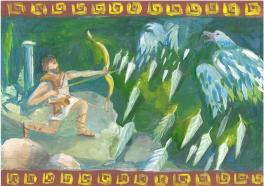 Геракл и стимфалийские птицы. Древнегреческая легенда. .13 лет.