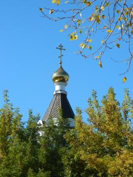 Белоярский храм