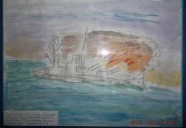 ВОВ. Морской бой.