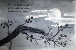 Над вишней в цвету спряталась за облака скромница луна.